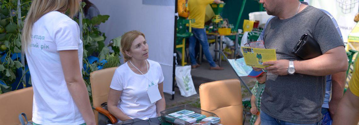 АгроКомплекс — выставка эффективных решений для агробизнеса
